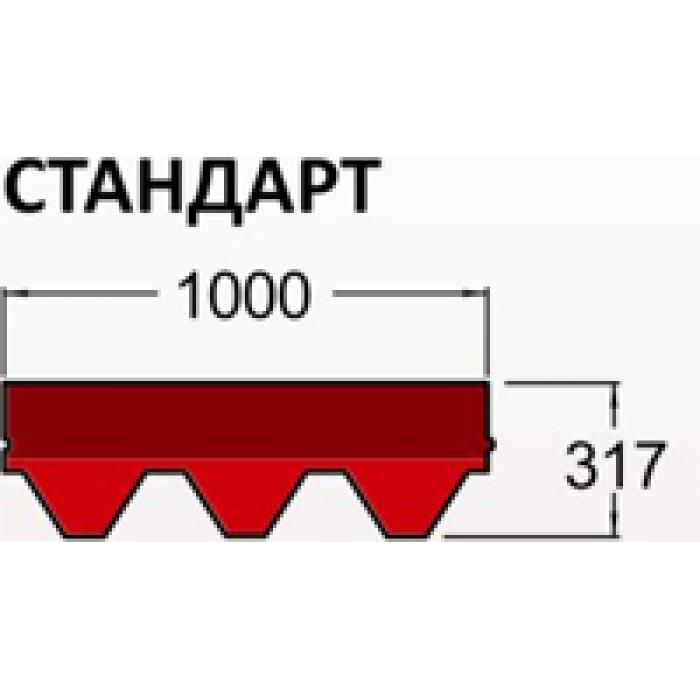 СТАНДАРТ Премиум: Медный(S-1), Коричневый с оттенением(S-2), Песочный(S-5), Зелёный с оттенением(S-6), Красный с оттенением(S-9), Кирпично-красный антик(S-10), Кирпично-красный с оттенением(S-11), Серый(S-14)