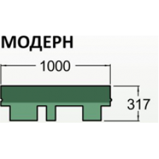 МОДЕРН Премиум: Медный(M-17), Коричневый с оттенением(M-16), Песочный(M-18), Миндальный(M-19), Сандаловый(M-20), Красный с оттенением(M-21), Серый с оттенением(M-26), Бархатно-чёрный(M-28), Каштан(M-44)